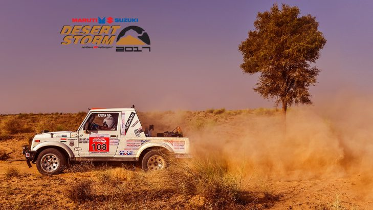 Desert Storm Rally 2017 – This Month End Experience India's Incredible Off-road Adventure