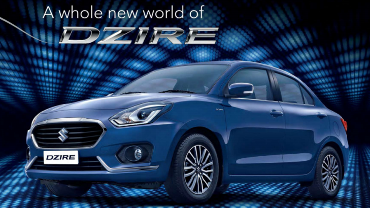 Maruti Dzire 2017 Review – Price, Specs, Mileage, Safety, Features