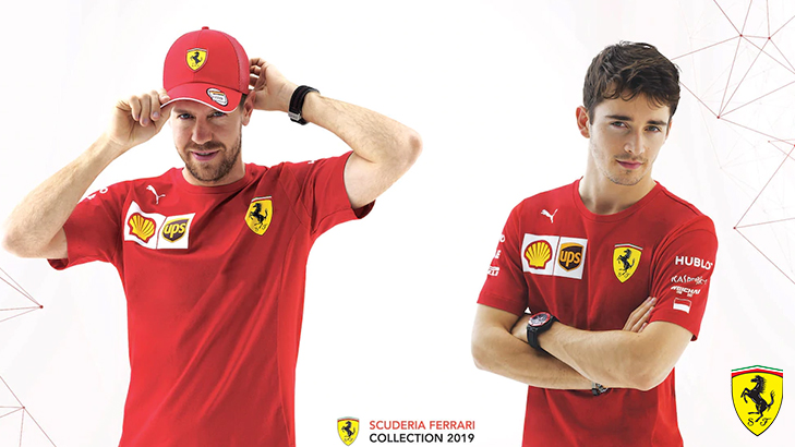 5 Coolest Ferrari Merch Items For Auto Enthusiasts In 2019