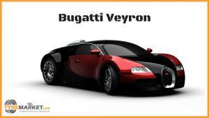 bugatti-veyron-car