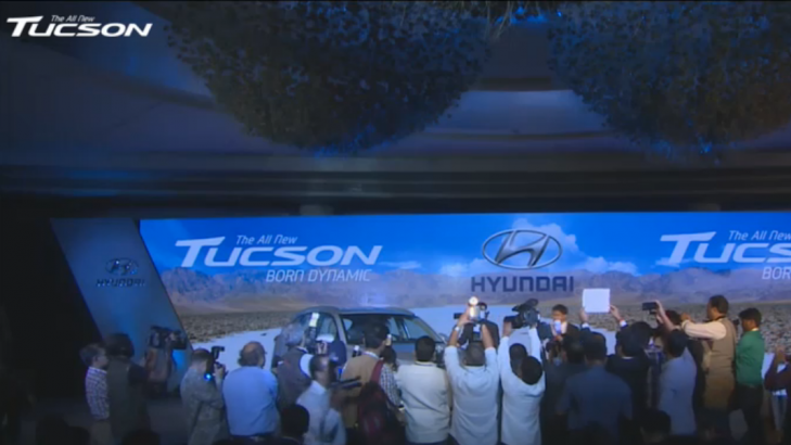 New Hyundai Tucson Launched In India