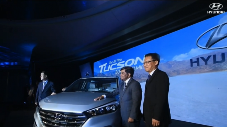 Hyundai Tucson Price, Features, Specifications