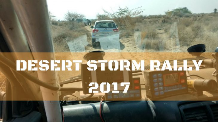 Maruti Suzuki Desert Storm Rally 2017: Update Day 2