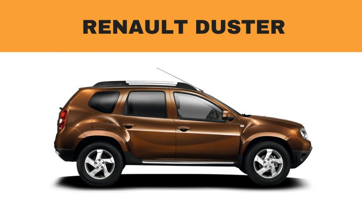 RENAULT DUSTER ground clearance