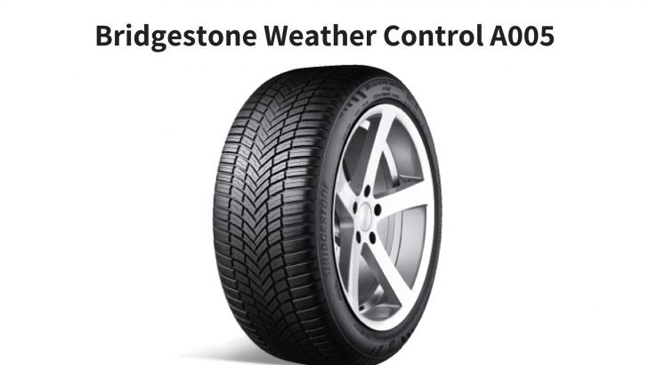 Best All Weather Tires >> Bridgestone Launches Weather Control A005, 1st All-Season Touring Tyre