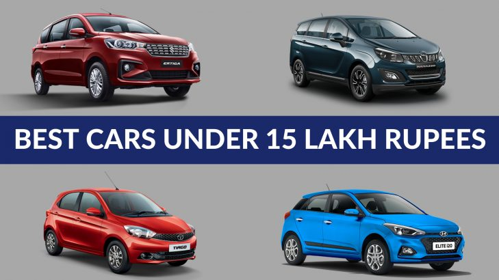 Best cars to buy under 15 lakhs