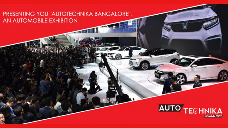 AutoTechnika Bengaluru: The Grand Automotive Event Scheduled For 14th to 16th June, Next Month