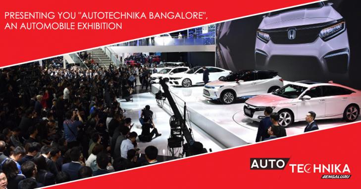 AutoTechnika Bengaluru Exhibition Details